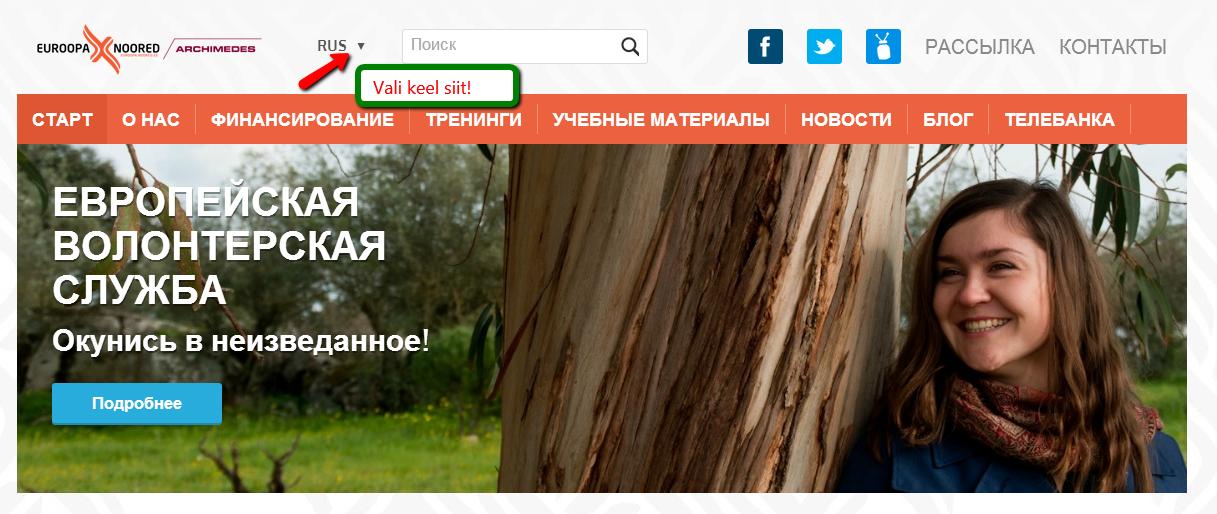 vene_keeles